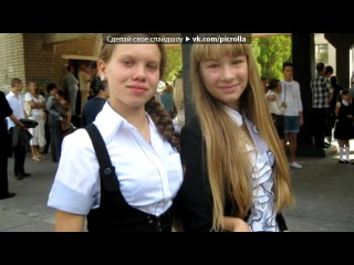 �school days)� ��� ������ �������� ������� - �����, �����, � ������. Picrolla