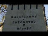 Крым. Русское море. Часть шестая.